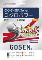 GOSEN(ゴーセン) オージー・シープ ミクロパワー OG-SHEEP MICRO POWER SS401BK 1805 【メンズ】【レディース】 ソフトテニス ガット(国内)の画像