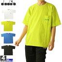 決算クーポンで40%OFF!テニスウェア ディアドラ DIADORA メンズ DSC0510 EPIX Tシャツ 2101 トップス ストレッチ ソフト 吸汗 速乾 半袖Tシャツ ゆうパケット対応