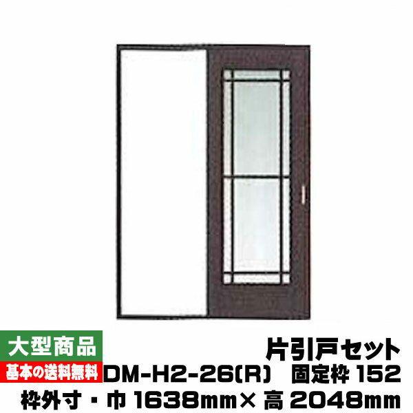 H2A-4111AD14A ビノイエ (R・L) 品番 NODAの建材