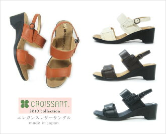 Croissant elegant leather Sandals cr4902 ◆ the gentle comfort and elegant style heel series ◆ / leather Sandals comfort sandals and sandals women / this product is.