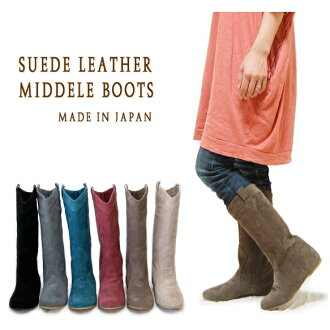 shoebreak rakuten global market suede boots ot745 made
