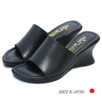 Made in Japan notched wedge sole sandal 600 fs2gm fs3gm