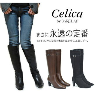 Celica by BARCLAY (セリカバイバー Berkeley) サイドベルトエレガンス Lo 8765 / made in Japan / leather boots