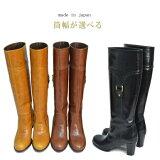 ランキング入賞!本革ジョッキーブーツ OT515-1、-2 /日本製/本革/靴 レディース/ベルト付き/ロングブーツ/カジュアルブーツ/ブーツ/ファスナー/上質/ブラック/ブラウン