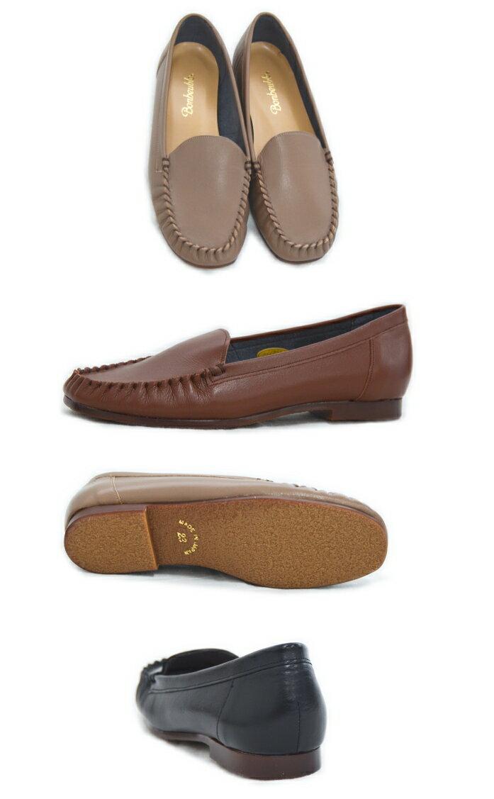 shoebreak rakuten global market leather sabrina shoes