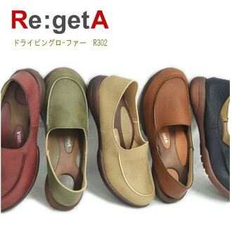 Re:getA ( regatta ) driving loafer casual shoes R-302