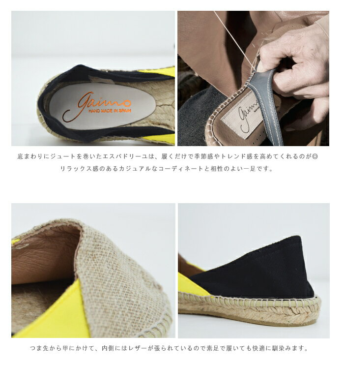 Espadrille Shoes Philippines Store