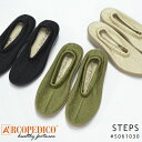 《送料無料》ARCOPEDICO アルコぺディコ クラシックライン ステップス / 5061030 CLASSIC LINE STEPS 軽量 レディース 靴 シューズ 洗..