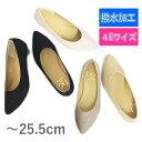 ゆったり 幅広 日本製 花柄 型押し 撥水ポインテッドパンプス ワイズ 4E VA8004 (〜25.5cm) レディーズ 靴 大きいサイズ 痛くない パン..