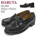 【送料無料】ハルタ 4505 レディース ローファー HARUTA 3E EEE 女子 クラリーノ コインローファー ブラック ジャマイカ 通学靴 学生 小さいサイズ 大きいサイズ【あす楽対応】
