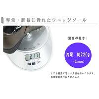 日本製本革ストラップシューズ4E