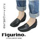 Figurino(フィグリーノ)日本製本革カジュアルシューズ FIG1405 ワイズ3E◆一度履くと手放せなくなる 履き心地をお約束。/ コンフォートシューズ /【送料無料】【あす楽対応】【大きいサイズ】【5002014】