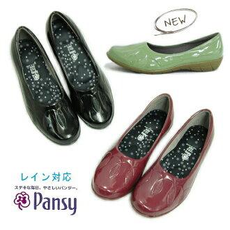 三色紫羅蘭婦女雨鞋 (完全防水鞋) 婦女的休閒鞋茜雨一步 4926
