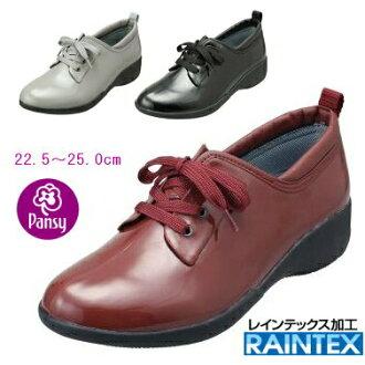 三色紫羅蘭 (堇) 雨鞋雨 STEP4932 和防水雨鞋 / 不累 / 步行 / 輕量泵雨 /22.0-25.0cm/ / 單位/智者 3 E / 黑色和女式皮鞋 / 10P01Mar15