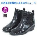 Pansy(パンジー)ショート レインブーツ RAIN STEP4950 /防水レインシューズ/22.5-25.0cm/疲れない/歩きやすい/軽量/ワイズ 3E/ブラック/レディース 靴/大きいサイズ/【母の日】【あす楽対応】【5002014】