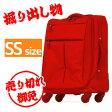 【掘り出し物:訳あり】外装・内装汚れ有り サンプル品 スーツケース ソフトケース SAMPLE-4017-46 SSサイズ
