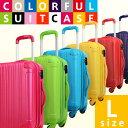キャリーバッグ キャリーケース スーツケース 軽量 キャリーバッグ 大型 旅行鞄 アウターフラット 新作 旅行かばん 7日 8日 9日 10日 11日 12日 ...