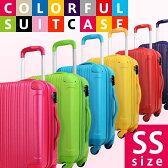 【ポイント10倍 12月09日9時59分まで】キャリーバッグ スーツケース 機内持ち込み可 旅行鞄 アウターフラット スーツケース 新作 小回り 旅行かばん 2日 3日 【品番:SS サイズW1-5082-48cm 】【10P03Dec16】