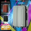 アウトレット 機内持込サイズ スーツケース LEGEND WALKER レジェンドウォーカー 1泊 2泊 3泊 ファスナー B-5095-48 シボ加工 02P01Jul16
