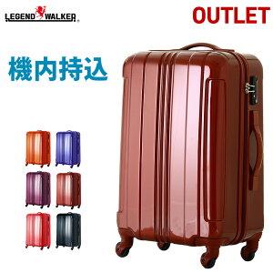 アウトレット スーツケース ポリカーボネートボディ レジェンドウォーカー ファスナー