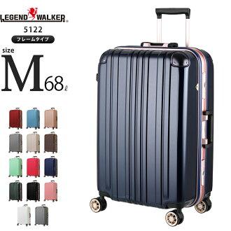 半鏡子車身的旅行箱(ML大小:)内部小型的)提包飛翔距離情况輕量型號旅行箱平地旅行包促銷支持5夜~7夜旅行箱對象