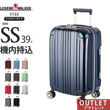 【3月28日1:59までポイント2倍】アウトレット スーツケース キャリーバッグ キャリーバック キャリーケース 機内持ち込み 可 小型 SS サイズ 1-3日 容量拡張機能搭載 ダブルキャスター 1年修理保証 LEGEND WALKER レジェンドウォーカー 5022シリーズの後継モデル5122-48