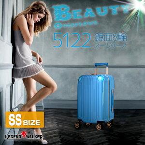 スーツケース キャリーバッグ キャリー キャリーケース 持ち込み キャスター