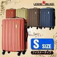 キャリーケース S サイズ 超軽量 スーツケース キャリーバッグ キャリーバック 旅行用かばん 小型 新作 4日 5日 無料受託手荷物 158cm 『W-5301-58』【02P28Sep16】