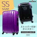 キャリー キャリーバッグ ストッパー スーツケース ポリカーボネイト
