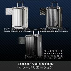 アウトレットキャリーバックレジェンドウォーカーTSAロック搭載・100%ポリカーボネイト・スーツケース・キャリーバッグ・旅行かばん・ビジネスSUITCASEB-6203-50【10P19Mar14】