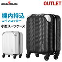 B-6208-39 TSAロック ダイヤルロック ファスナータイプ おしゃれ suitcase carrybag carrycase trolley case 100%ポリカーボネート あす楽 人気 新作