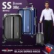 スーツケース ビジネスキャリー ビジネスバッグ 機内持ち込み 可 旅行用かばん キャリーバッグ キャリーケース ノートパソコン PC ケース SS サイズ 2日 3日 小型 超軽量 GRAND レジェンドウォーカーグラン 『W1-6603-50』