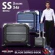 スーツケース ビジネスキャリー ビジネスバッグ 機内持ち込み 可 旅行用かばん キャリーバッグ キャリーケース ノートパソコン PC ケース SS サイズ 2日 3日 小型 超軽量 LEGEND WALKER GRAND レジェンドウォーカーグラン 『W1-6606-44』 10P29Jul16