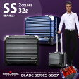 スーツケース ビジネスキャリー ビジネスバッグ 機内持ち込み 可 旅行用かばん キャリーバッグ キャリーケース ノートパソコン PC ケース SS サイズ 2日 3日 小型 超軽量 GRAND レジェンドウォーカーグラン 『W1-6607-45』