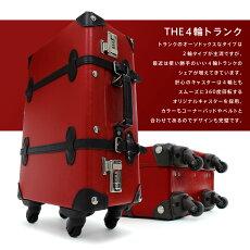 キャリーケース機内持ち込みSS1〜3泊対応小型4輪キャリートランクスーツケース7102-47トランクケース【smtb-TD】【saitama】【10P17May13】
