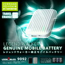 モバイルバッテリー 2200mAh スマホ 充電器 iPho...