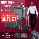 アウトレット 訳あり 激安 スーツケース ビジネス 機内持ち込み 可 キャリーバッグ キャリーケース ノートパソコン PC SS サイズ 2日 3日 小型 超軽量 『B-3601-45』