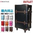 キャリーバッグ トランク【アウトレット】 機内持ち込み SS 1〜3泊対応 小型 4輪キャリー スーツケース W-7102-47 トランクケース