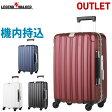 アウトレット 機内持ち込み レジェンドウォーカー TSAロック搭載 100%PC 1日 2日 3日 スーツケース キャリーバッグ SSサイズ 旅行かばん ビジネス B-T6201-49 10P29Jul16