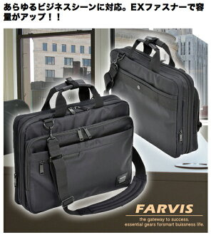 2-600 Endo bag FARVIS WIDE 39cmEX business bag shoulder bag commuting attending school bag men
