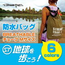 Breathable-tube-m-1