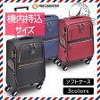 スーツケース ソフトケース キャリー SSサイズ 1日 2日 3日 小型 軽量 キャリーバッグ キャリーバック キャリーケース 旅行かばん キャスター交換可能 エンドー鞄 【ENDO1-200-34】
