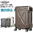 ショッピング機内持ち込み スーツケース 6304-49 スーツケース キャリーケース キャリーバッグ 安心3年保証 機内持ち込み 可 ファスナー マット仕様 SS サイズ 1日 2日 3日 TSAロック ハードキャリー 拡張 ジッパー 全サイズ 有り W-6304-49