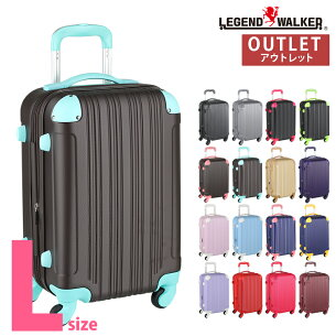 アウトレット キャリー キャリーバッグ アウターフラット スーツケース