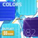 1606_5082top_blue2ss
