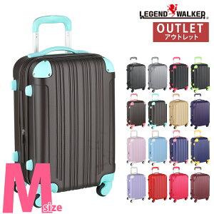アウトレット キャリー キャリーバッグ スーツケース アウターフラット