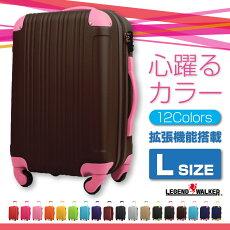 スーツケース(Lサイズ:7泊以上)キャリーバッグ機内持ち込みアウターフラットモデルのスーツケース【品番:5082-70cm全6色】