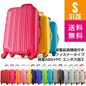 キャリー スーツケース キャリーバッグ アウターフラット