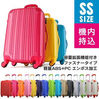 旅行箱(SS大小:)1夜~3夜是)提包飛翔距離情况旅行包外衣平地型號的旅行箱