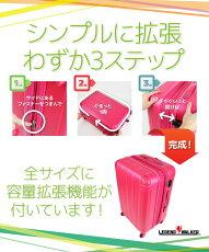 スーツケース(SSサイズ:1泊〜3泊)キャリーバッグキャリーケース旅行鞄アウターフラットモデルのスーツケース【品番:5082-48cm全13色】【RCP】